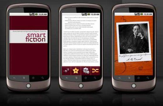 Читалки для андроид — Программы для чтения книг на Android